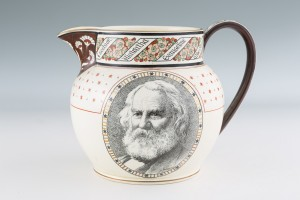 Wedgwood & Sons Pitcher, ca. 1880
