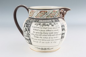 Wedgwood Pitcher, ca. 1880, 2011.23