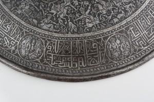 Detail: Saracen Armor: Shield with Bosses, seventeenth century