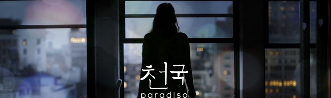 Michael Counts, <em>Paradiso: Chapter I</em>, immersive theater (2016)