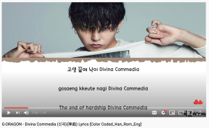 g-dragon-divina-commedia-2020