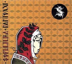 sepultura-dante-xxi-2006